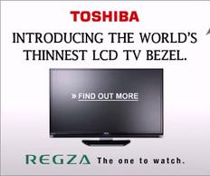 TOSHIBA THIN BEZEL KNIFE.mp4