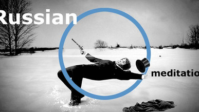 Медитация по-русски