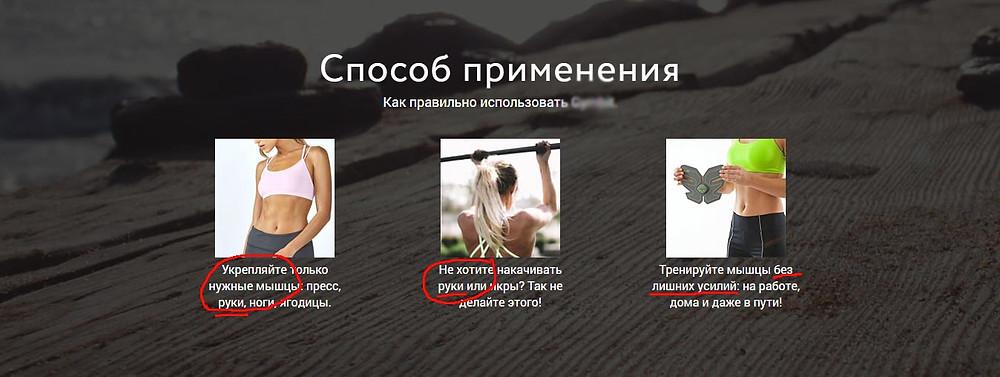 реклама ЭМС