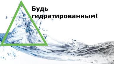 Пить, или не пить - теперь не вопрос!