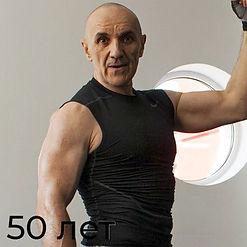 komei-50.jpg