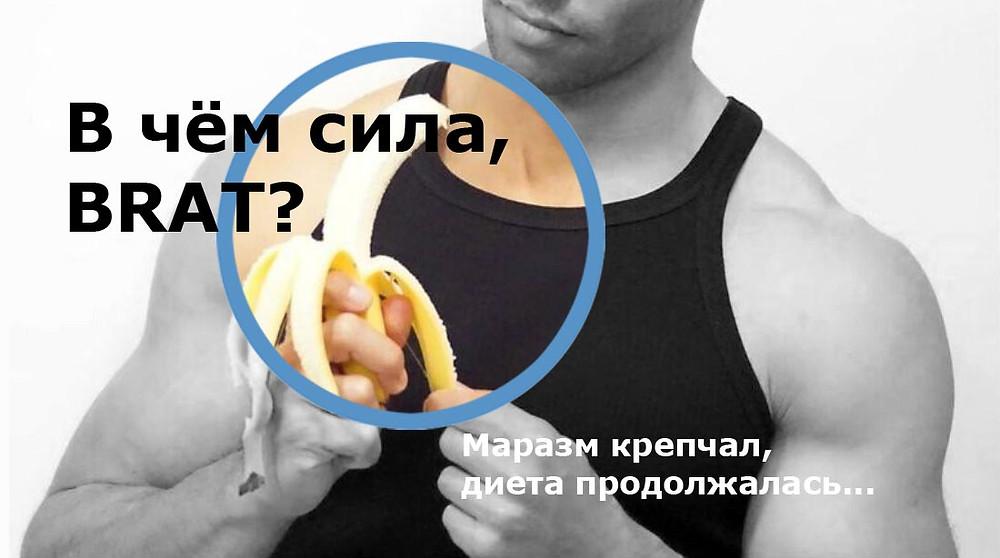 причудливые диеты