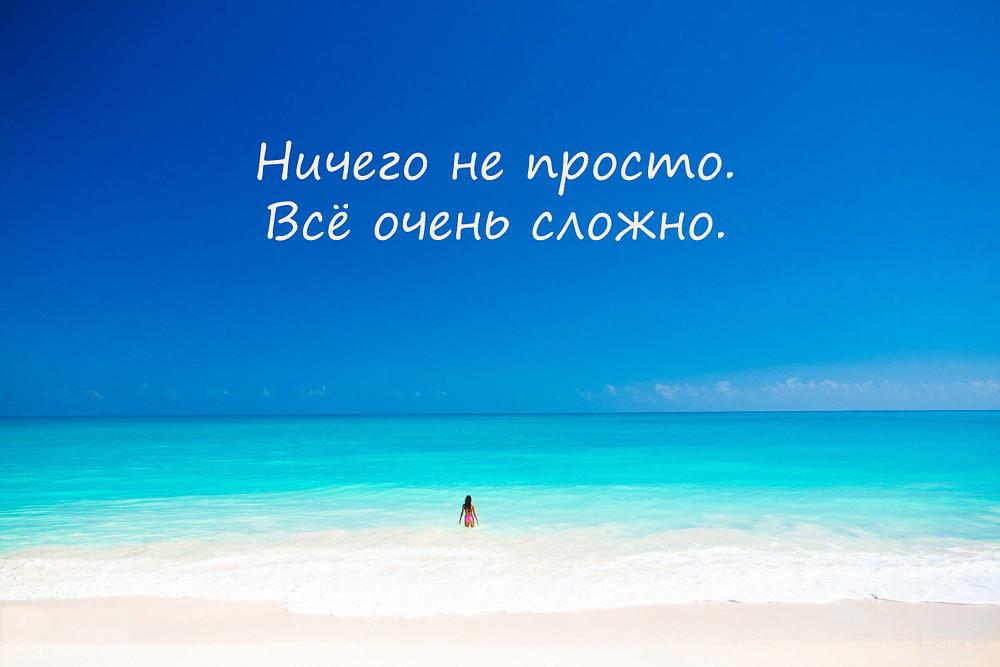 not_easy