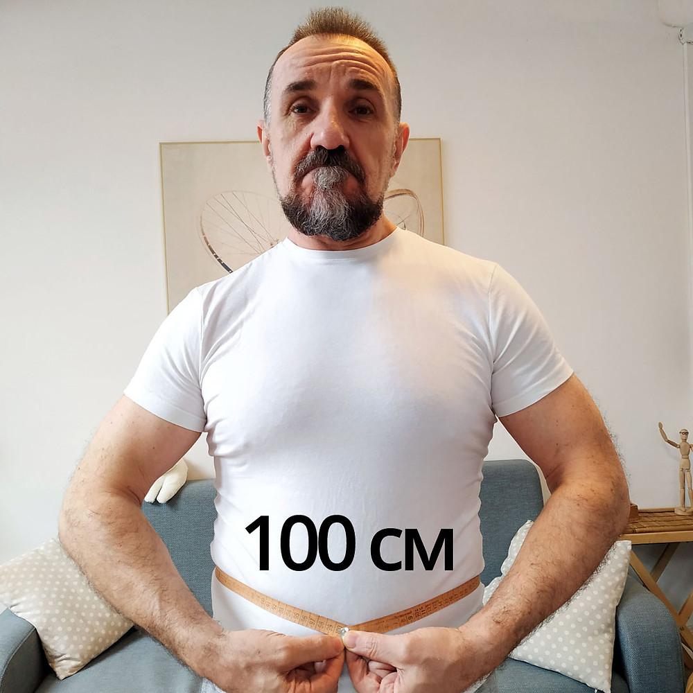 уже 100 см...