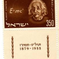 Estampilla Einstein Israel 152.jpg
