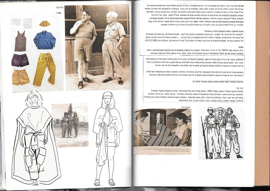 עמוד 5 נופר.jpg
