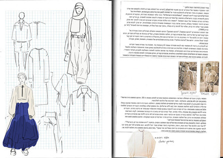 עמוד 4 נופר.jpg