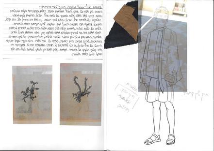 עמוד 6 נופר.jpg