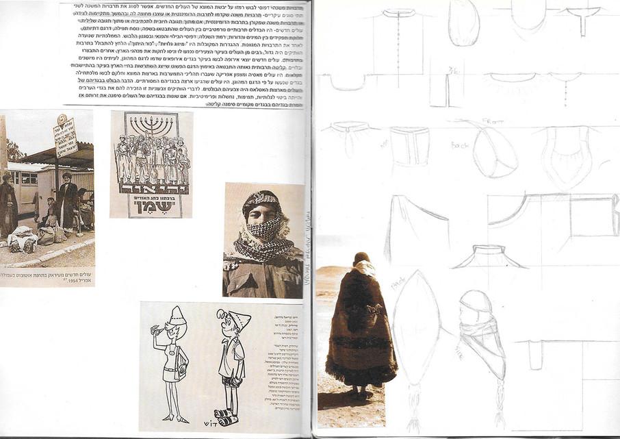 עמוד 10 נופר.jpg