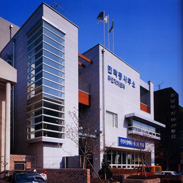 민락동 동사무소