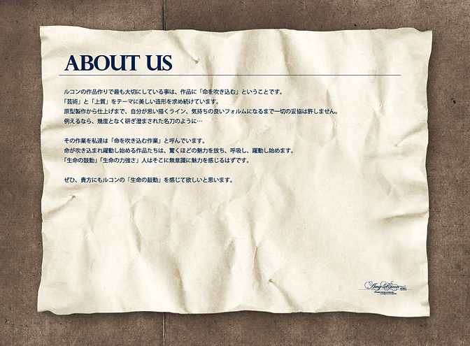 アミールコン ルコン シルバーブランド 人気 東京 仙台 大阪 名古屋 福岡 北海道 渋谷 代官山 アパレル