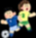 サッカースクール仙台市サッカー|子供|習い事|仙台|えいご|英語|
