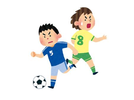 New サッカーフラッシュカード