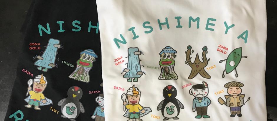 RINGOMUSUME × NISHIMEYA