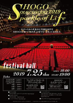 SHOGO SOLO CONCERT2019~Sparkle of Life~