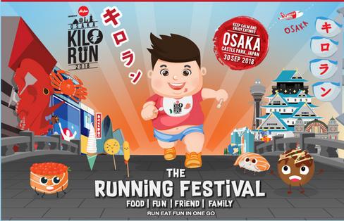 KILORUN OSAKA2018