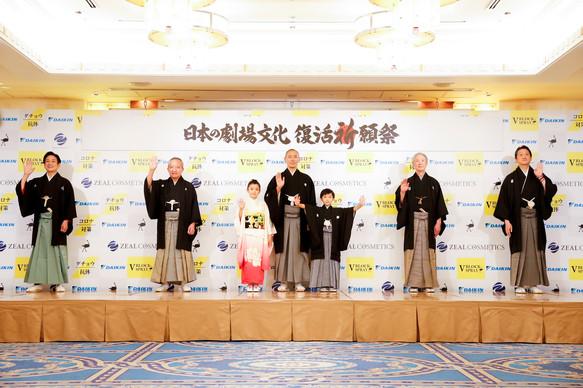 日本の劇場文化 復活祈願祭