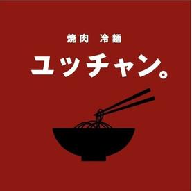 焼肉冷麺ユッチャン。北新地店オープン