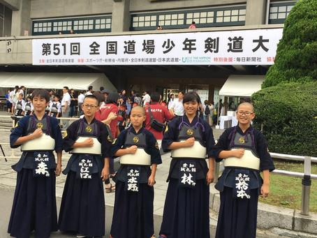 第51回全国少年剣道大会