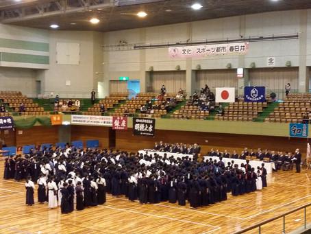 第35回尾張小学生剣道大会