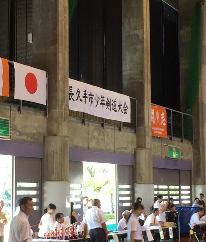170902_nagakute01