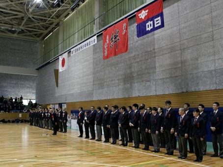 第七回秋田杯少年剣道大会 大会結果