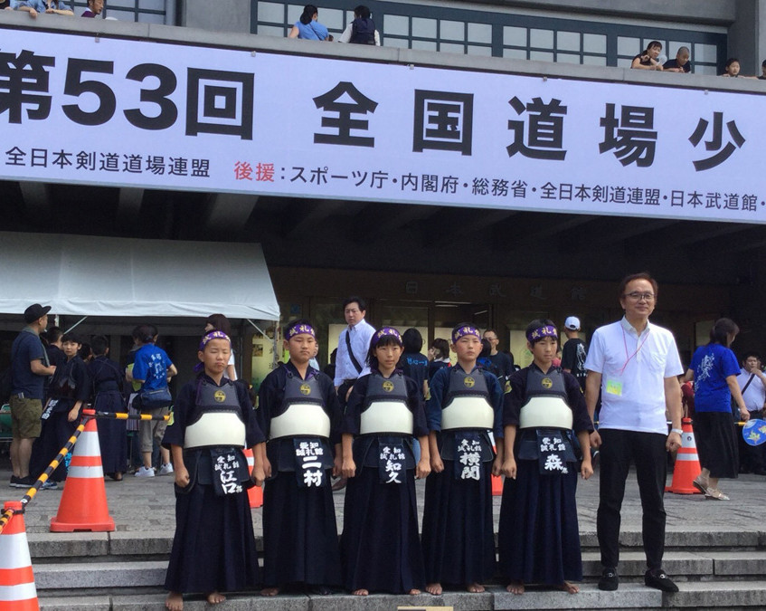 2018年 第53回全国道場少年剣道大会_180811_0012