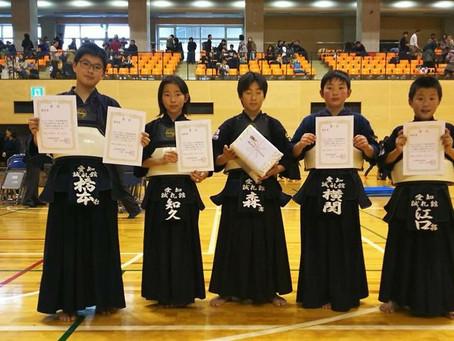 第12回尾張剣道祭