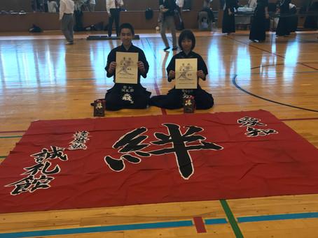 第36回豊田市民剣道選手権大会