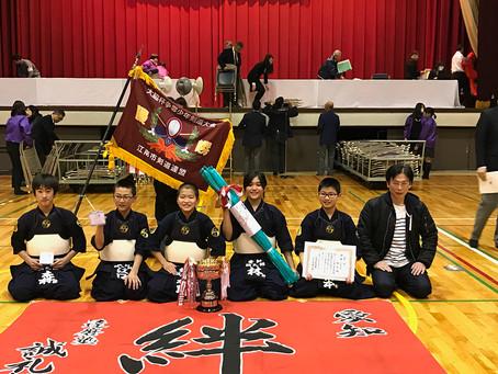第13回大脇杯争奪 江南武道館少年剣道大会