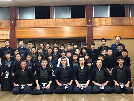 麗澤瑞浪高等学校剣道部