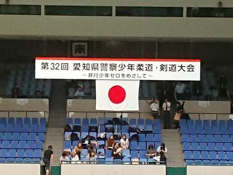 第32回愛知県警察少年剣道大会