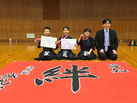愛知県少年剣道個人選手権大会