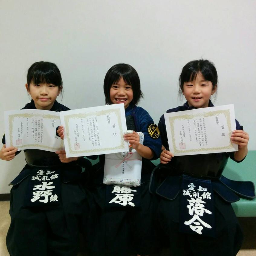 161103尾張剣道祭1