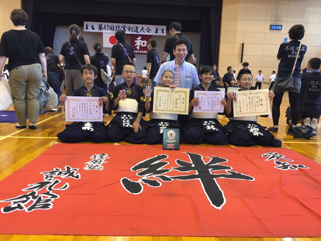 第43回弥富剣道大会
