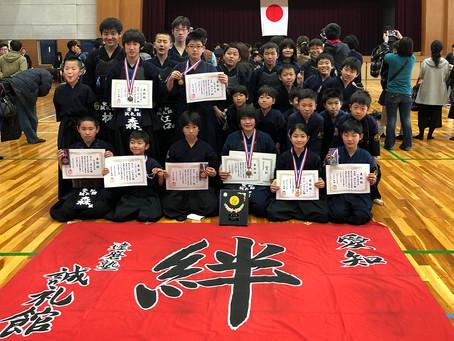 第1回北名古屋市剣道大会