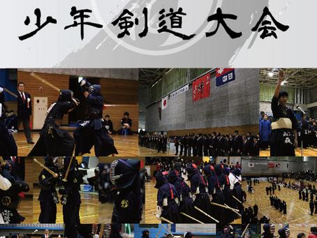 第八回秋田文夫杯少年剣道大会  大会結果
