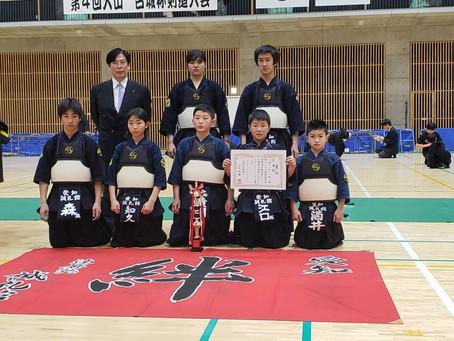 第4回犬山古城杯剣道大会    平成31年3月17日【日】    犬山市体育館