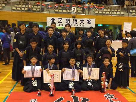 第30回北区剣道大会
