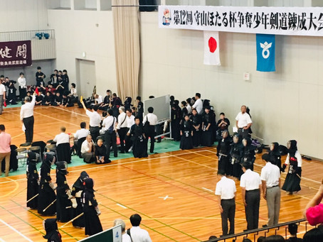 第12回守山ほたる杯争奪少年剣道錬成大会