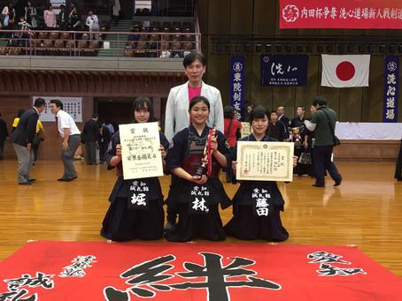 内田杯争奪第二回洗心道場新人戦剣道大会