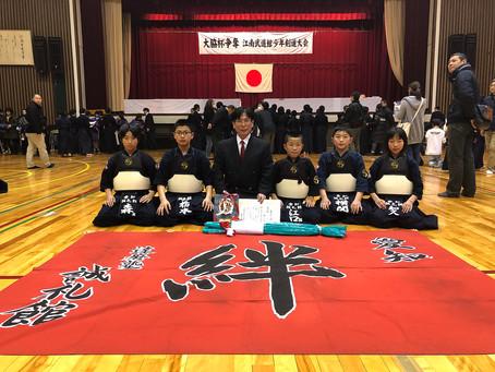 第14回大脇杯争奪江南武道館剣道大会