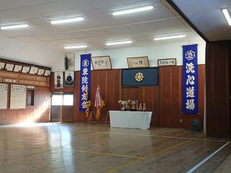 第49回東別院洗心道場剣道大会