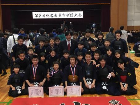 北名古屋市剣道大会