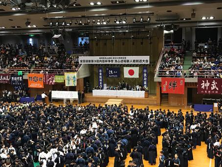 第3回内田杯争奪新人戦剣道大会