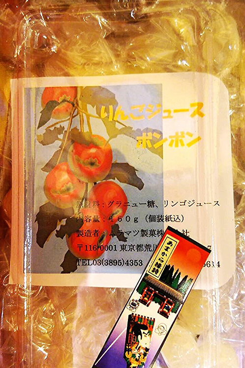 りんごジュースボンボン Apple juice bonbon