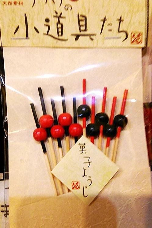 菓子ようじ(10本) Toothpick(ten)