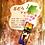 Thumbnail: ぶどうジュースボンボン Grape juice bonbon