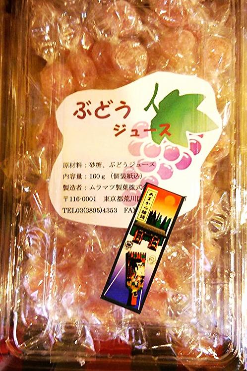 ぶどうジュースボンボン Grape juice bonbon