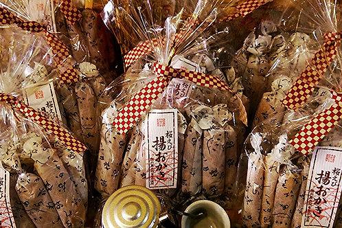 揚おかき Shrinp rice cracker